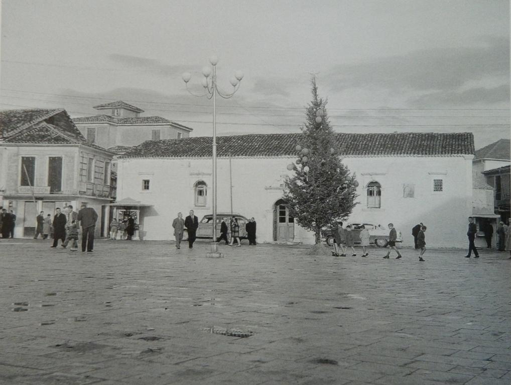 Η Πλατεία της Λευκάδας στις αρχές της δεκαετίας του '60