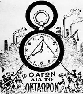 oktaoro1