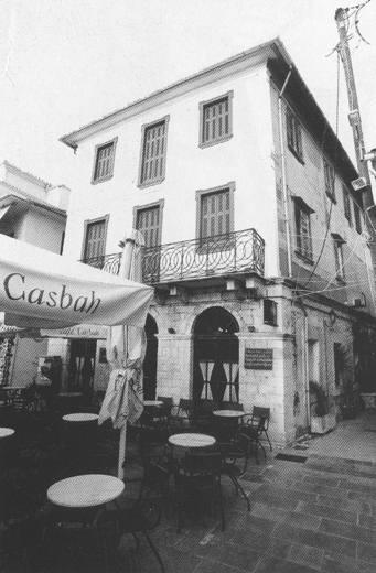Οικία Αρταβάνη στην Κεντρική πλατεία. Στέγασε το Ελληνικό Σχολείο (1922-1923). Φωτογραφία Δ. Βλάχου (2002)
