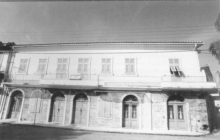 Οικία γιατρού Αριστομένη Αλβανίτη στην οδό Ι. Μαρίνου 10. Πέρασε στην ιδιοκτησία του Νικολάου Αραβανή-Τσουκνίδα και στέγασε την Α΄ τάξη του μικτού εξαταξίου Γυμνασίου (1960-1961), το εξατάξιο Γυμνάσιο Θηλέων (1961-1964), τα τριτάξια Γυμνάσιο/Λύκειο Θηλέων (1964-1967), τις τάξεις Δ΄-ΣΤ΄ του Γυμνασίου Θηλέων (1967-1970). Φωτογραφία Δ. Βλάχου (2002).