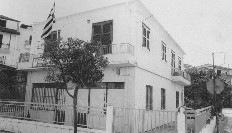 Κτίριο της οδού Πεφανερωμένης στη Νεάπολη, όπου μέχρι πρότινος (2001) στεγαζόταν το Στρατολογικό Γραφείο και το Φρουραρχείο Λευκάδας. Στέγασε τις τάξεις Α΄- Γ΄ του Γυμνασίου Θηλέων (1967-1970). Προ ολίγων μηνών κατεδαφίστηκε και στη θέση του ανεγείρεται νέα τριώροφη οικοδομή. Φωτογραφία Δ. Βλάχου (2002).