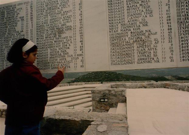 Το μνημείο στο Δίστομο που θυμίζει την θηριωδία των ναζί. Σφαγιάστηκαν 228 Έλληνες, εκ των οποίων οι 117 γυναίκες, 111 άντρες και 53 παιδιά κάτω των 16 ετών
