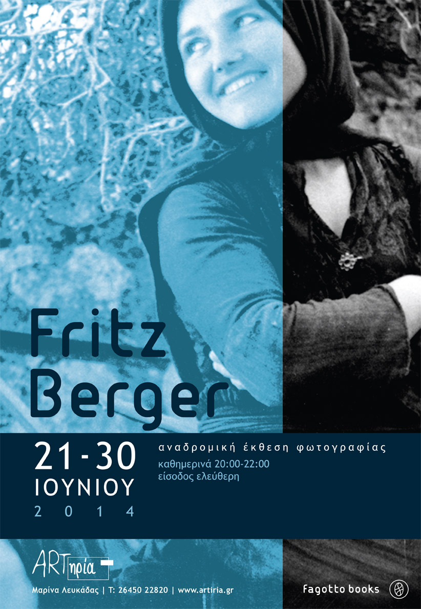 berger-ekthesi-poster-w_gr
