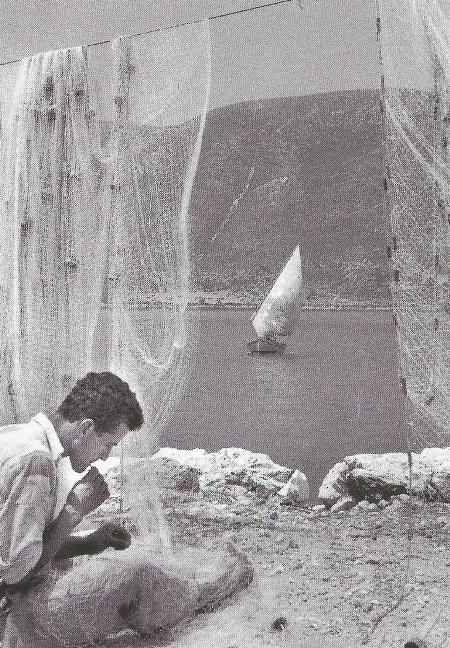 Βασιλική 1962