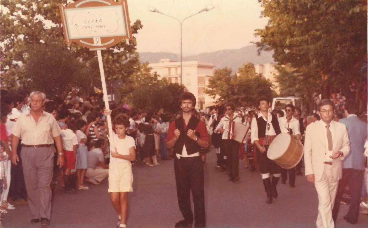 1983 alatri