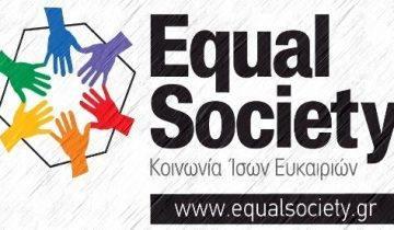 equal socity