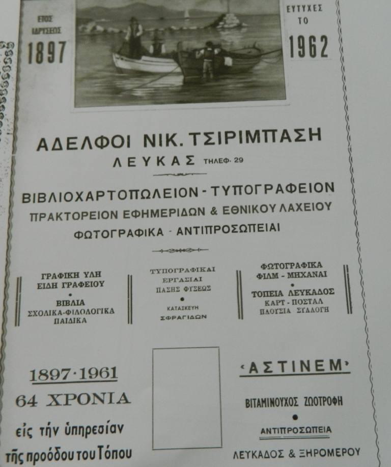 DSCN1467