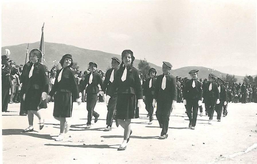 παρέλαση 25 Μαρτίου 1963