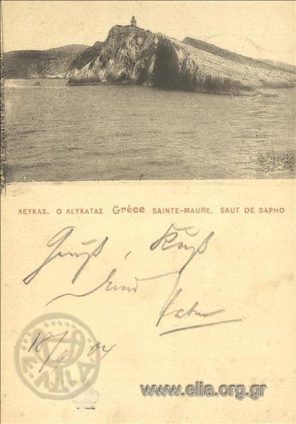Τίτλος Λευκάς. Ο Λευκατάς. Χρονολογία αποστολής 1904