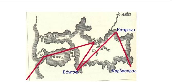 Η διαδρομή του πλοίου μέσα στον Ανακτοριακό και στον Αμβρακικό κόλπο. (Τουρκική Πρέβεζα – Τουρκική Σαλαώρα – Ελληνική Βόνιτσα – Ελληνική Κόπραινα - Ελληνικός Καρβασαράς.)