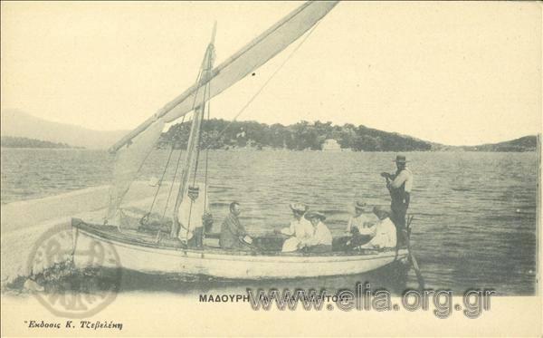 Τίτλος Μαδουρή (Αρ. Βαλαωρίτου). Χρονολόγηση 1910 δεκαετία
