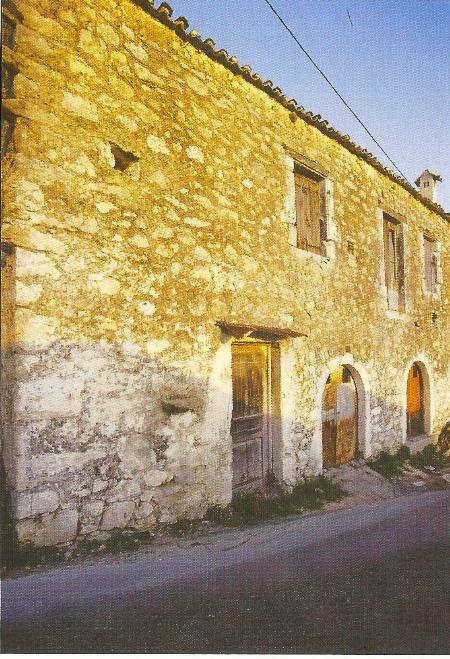 Παλιό πέτρινο σπίτι