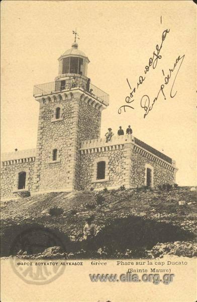 Τίτλος Φάρος Δουκάτου Λευκάδος. Χρονολόγηση 1900 ca