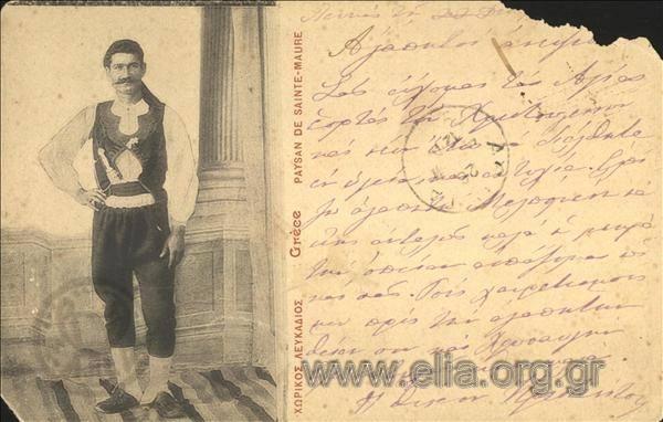 Τίτλος Χωρικός Λευκάδιος. Χρονολόγηση 1900 ca