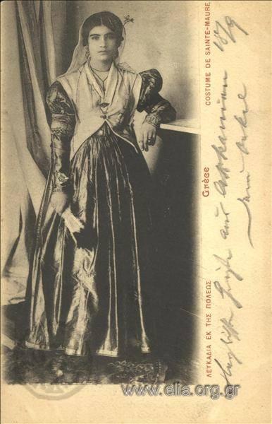 ίτλος Λευκάδια εκ της πόλεως. Χρονολογία αποστολής 1904 Χρονολόγηση 1900 ca