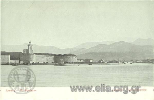Τίτλος Λευκάς - Το Φρούριον. Χρονολόγηση 1930 δεκαετία
