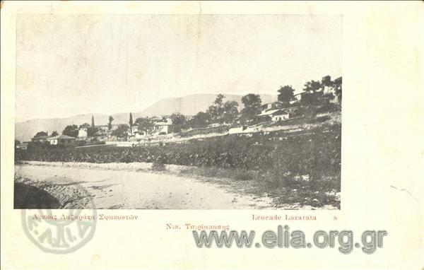 Τίτλος Λευκάς Λαζαράτα Σφακιωτών. Χρονολόγηση 1920 δεκαετία