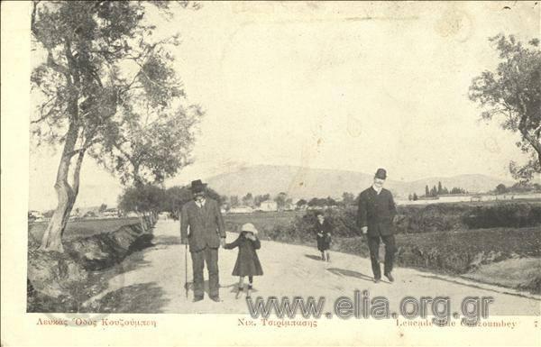 Τίτλος Λευκάς Οδός Κουζούμπεη. Χρονολογία αποστολής 1925