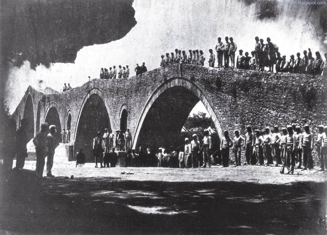1897 Το Γεφύρι της Άρτας - Φωτογραφικό Αρχείο Εθνικού Μουσείου Μπενάκη