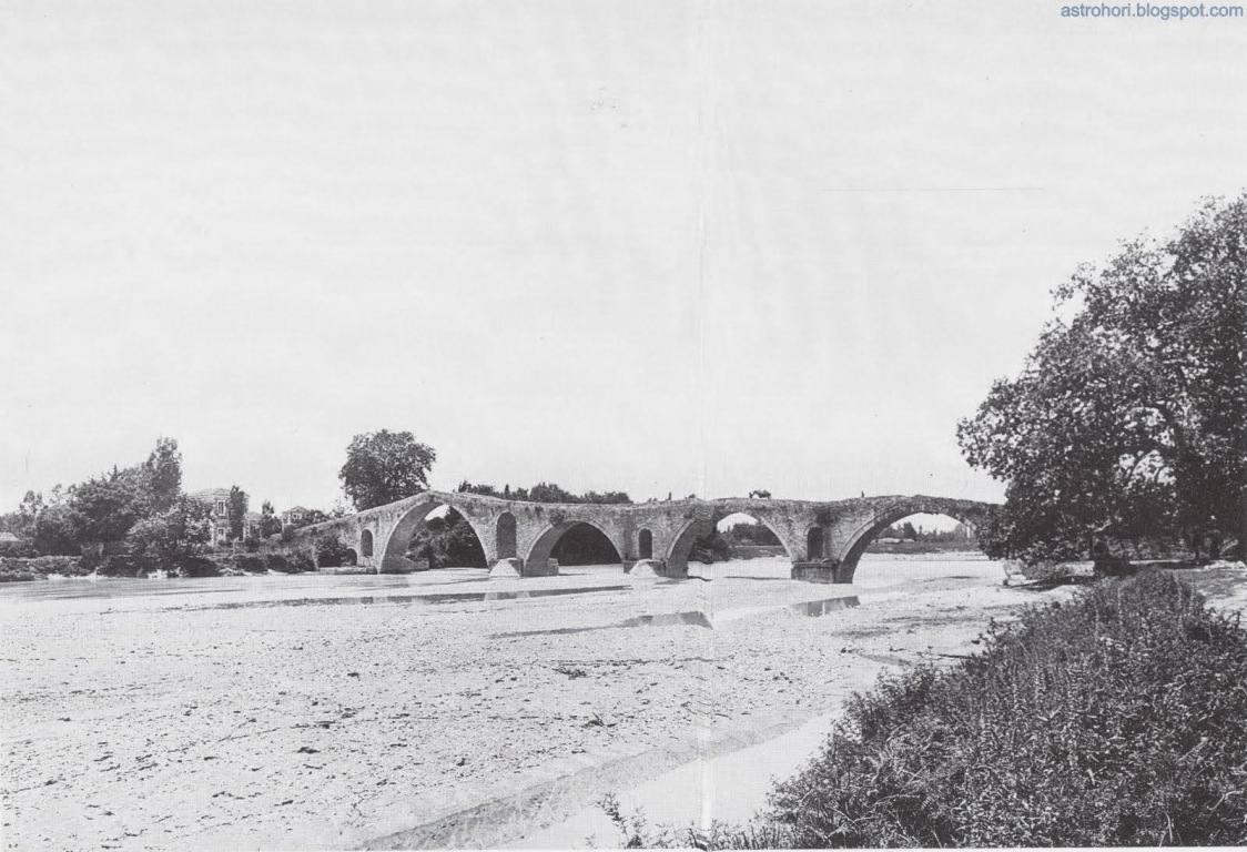 1910 Το Γεφύρι της Άρτας - Φωτογραφικό Αρχείο Εθνικού Ιστορικού Μουσείου