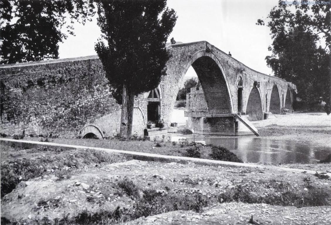 1946 Το Γεφύρι της Άρτας - Φωτογραφικό Αρχείο Εθνικού Μουσείου Μπενάκη