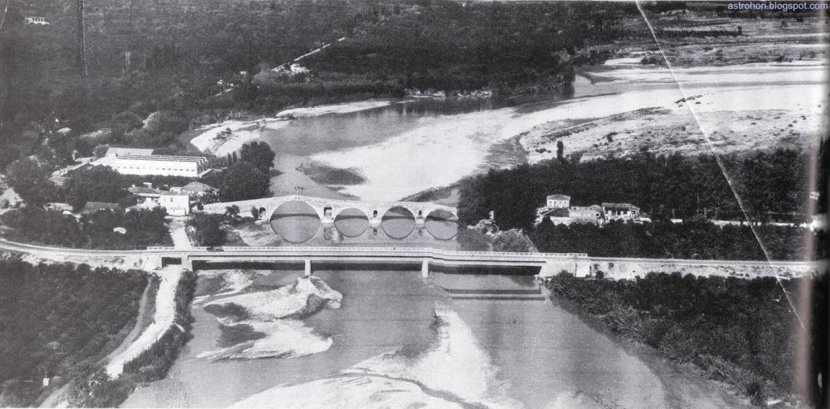 Το Γεφύρι της Άρτας - Αεροφωτογραφία