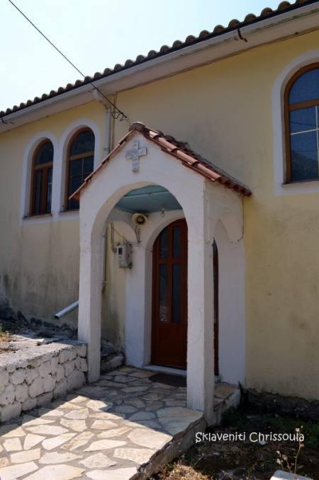 Αναφέρεται καταστροφή του από σεισμό το 1896. Ο σημερινός ναός είναι καινούριος,