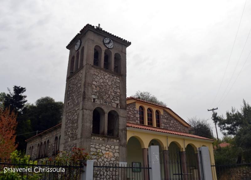 Πρόκειται για το ναό κοντά στην πλατεία του χωριού που είναι εκτός του Μυροβλήτη αφιερωμένος και στους Αγιους Γεώργιο και Χαράλαμπο. Ο παλαιότερος ναός βρισκόταν λίγο βορειότερα του σημερινού.