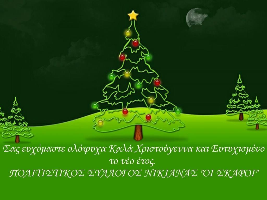 ChristmasCard_31