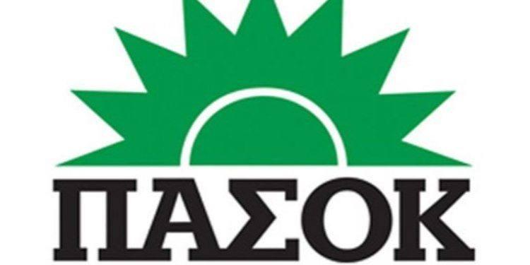 pasok-logo300