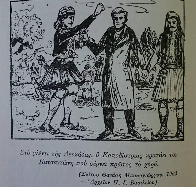 Αποτέλεσμα εικόνας για Αμυνα της Λευκαδας Καποδίστριας