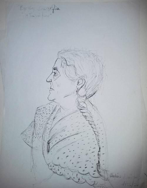 το σκίτσο είναι του εγγονού της Νίκου Μαμά «Ευαγγελία Βεργίνη, η γιαγιά μου βλέπει τηλεόραση»