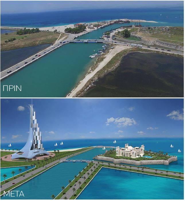 ην Dubaiοποίηση του κάστρου της Λευκάδας