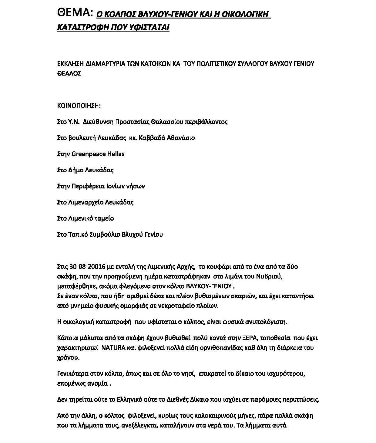 kolpos-page-001