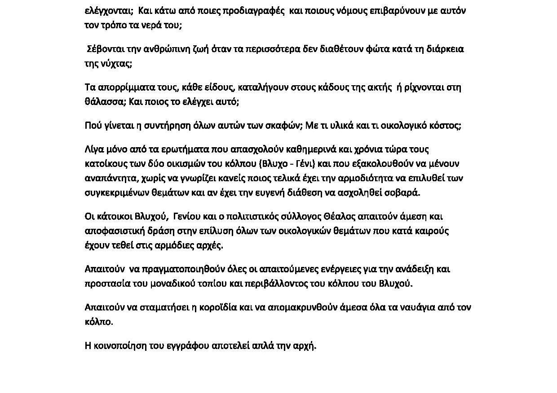 kolpos-page-002
