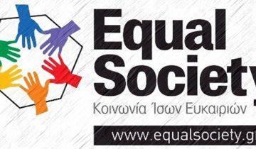 equal-socity