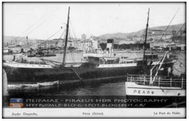 Το ατμόπλοιο ΠΕΛΟΨ. Η φωτογραφία λήφθηκε από το Pireorama.