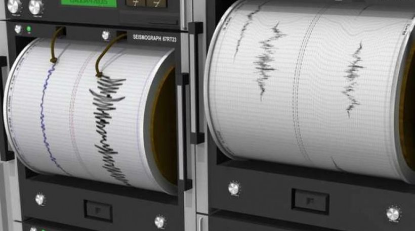 Αποτέλεσμα εικόνας για σεισμική δόνηση