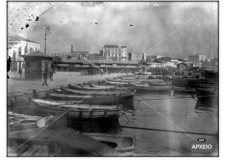 Η Ακτή Τσελέπη το 1920, μέσα από το αρχείο της ΕΡΤ
