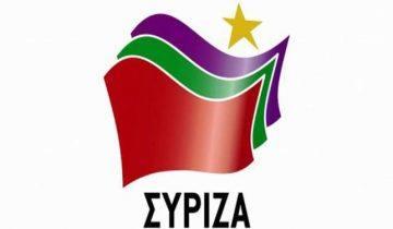 syrizz