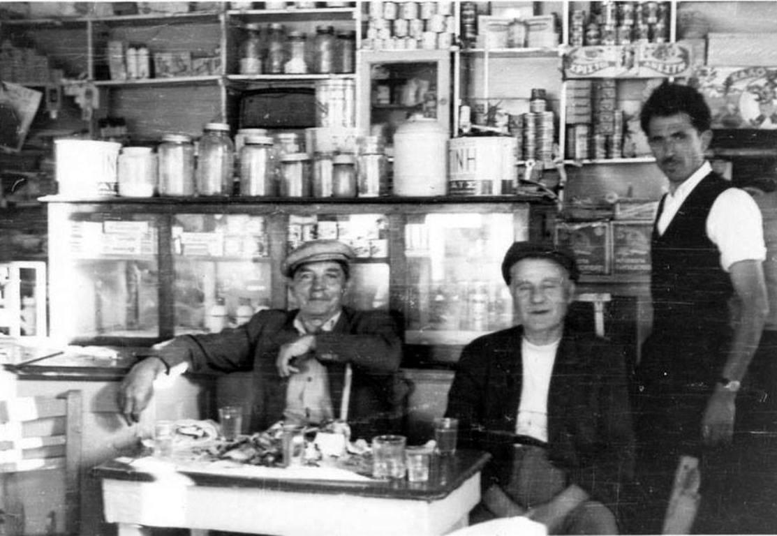 Μπακάλικο-καφενείο Μαγνησίου δεκαετία του '50