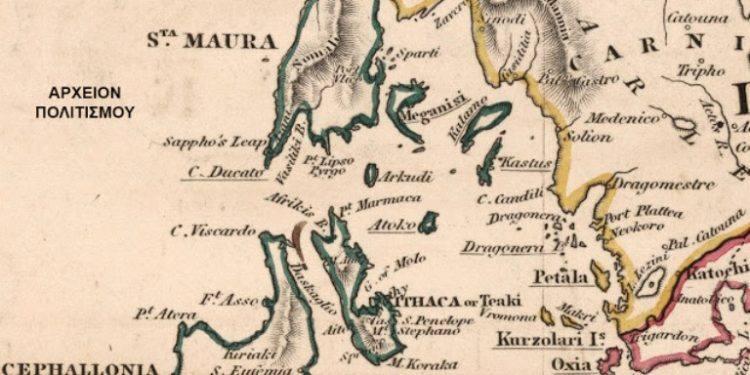 Agglikos Xarths Leykadas I8akhs Kai Boreias Kefalonias To 1828